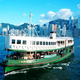 Hong Kong Harbor Cruise: Lei Yue Mun Seafood Experience (Group)