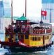Hong Kong Harbor Cruise: Sundowner Drinks & Night Views (Group)