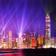 Hong Kong Harbor Cruise: Symphony of Lights (Group)