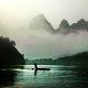 Li River Cruise to Yangshuo Day Tour (Group)