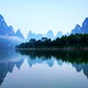 4-Day Classic Guilin & Yangshuo (4-Star, Private)
