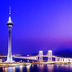 Macau Excursion Tour From Hong Kong (Group)