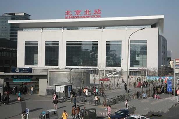 Beijing North