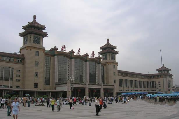 Hotels Near Beijing West Railway Station