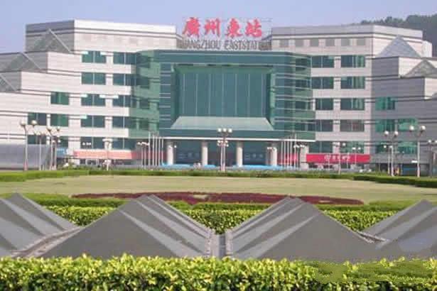 Guangzhou East