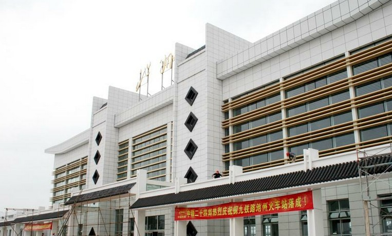 Hangzhou East